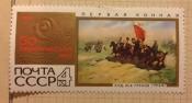 """""""Первая конная"""" (по карт. М . Грекова,1927)"""