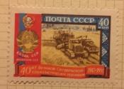 Казахская ССР