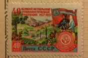 Грузинская ССР