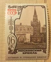 Башни Кутафья и Троицкая