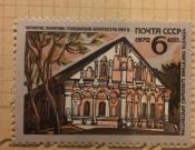 Чернигов. Памятник гражданской архитектуры 17в . Здание полковой канцелярии