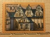 Киево-Печерская лавра. Ковнировский корпус