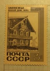 Заонежье. Жилой дом (1876),часть архитектурного ансамбля Кижи