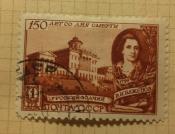 Портрет В.И.Баженова,старое здание.Государственной библиотеки СССР(,1784-1786).Худ Е.Соколов