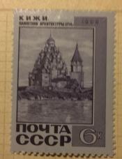 Кижи. Двадцатидвухглавая Преображенская церковь (1714) и шатровая колокольня (1874 )
