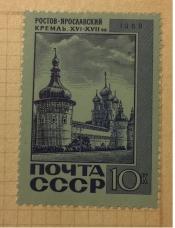 Ростов Ярославский. Кремль (16-17в)