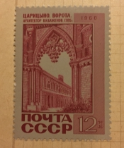 Царицыно (садово-парковый ансамбль). Ворота (1785,арх.В.Баженов)
