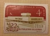 Здание Мемориала