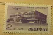 Library of Kim Il Sung University