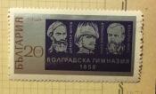 Educators: Dimiter Mitev, Prince Bogoridi, Sava Radoulov