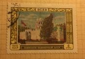 Павильон Башкирская АССР