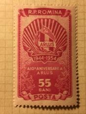 ARLUS Emblem
