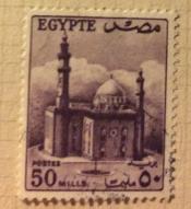 Sultan Hussein Mosque, Cairo