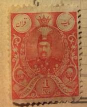 Mohammad Ali Shah Qajar (1872-1925)