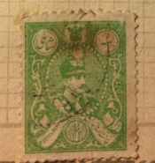 Rezā Shāh Pahlavi (1878-1944)Rezā Shāh Pahlavi (1878-1944)