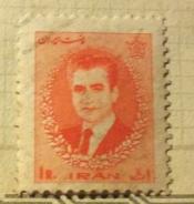 Mohammad Rezā Shāh Pahlavī (1919-1980)