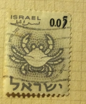 Zodiac 1962: Cancer, overprint