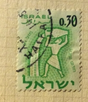 Zodiac 1962: Aquarius, overprint