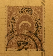 Overprint on Crescent and star