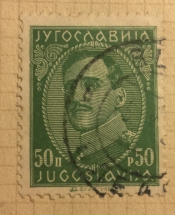 King Alexander (1888-1934)