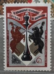 VI командный чемпионат Европы по шахматам.Символический рисунок