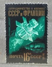 Сотрудничество СССР и Франции