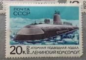 """Атомная подводная лодка """"Ленинский комсомол"""""""