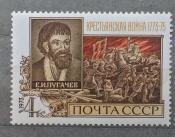 Е.И. Пугачев