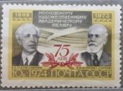 """Основатели театра К.С. Станиславский (186З -19З8) и В.И. Немирович-Данченко (1858-194З),эмблема театра """"чайка"""""""