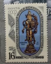 Бодисатва - богиня счастья, добра и милосердия (Тибет, VII в ., бронза)