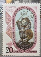 Эбизу - бог счастья и богатства ( Япония, XVII в. , слоновая кость)