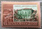 Ульяновск (бывш. Симбирск), дом семьи Ульяновых до 1875 г