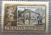Куйбышев (Самара ).Дом семьи Ульяновых в 1889- 1893 гг.