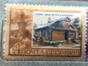 Псков. Дом музей В.И. Ленина. Башня Псковского Кремля