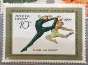 Танец на катке