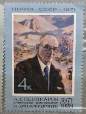 Портрет А.А. Спендиарова, армянского композитора