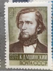 Портрет К.Д. Ушинского