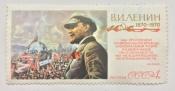В.И. Ленин на демонстрации .