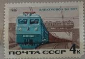 Электровоз ВЛ 80 к
