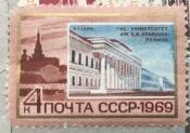 Казань.Государственный университет.Казанский Кремль