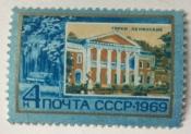 Горки. Дом где жил и работал В.И.Ленин
