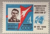 Герой советского союза.Летчик-космнонавт СССР А.Г.Николаев