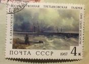 """И.К.Айвазовский (1817-1900) .""""Морской берег"""" (1840)"""