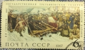 """В.И.Суриков (1848- 1916).""""Боярыня Морозова"""" (1847 )"""
