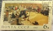 "Т.Н.Яблонская (1917).""Хлеб""' (1949)"