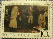 """И.Е.Репин (1844-1930).""""Арест пропагандиста""""(1878, ранний вариант)"""
