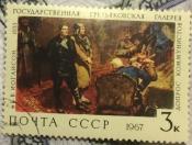 """Б.В. Иогансон (1893 -1973).""""Допрос коммунистов"""" (1933)"""