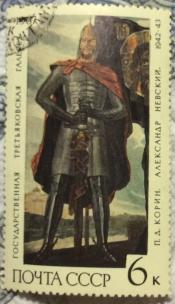 "П.Д.Корин (1892 - 1967).""Александр Невский"" (1942 -1943, фрагм. триптиха ""Северная баллада"")"