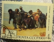 """""""Бурлаки на Волге"""" (1870 -1873,фрагм)"""
