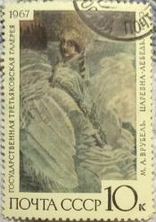 "М.А Врубель (1856- 1910).""Царевна-Лебедь""(1900)"